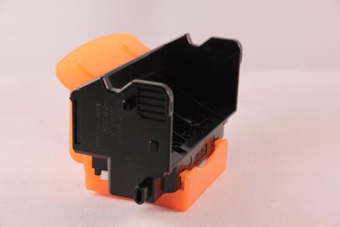 Druckkopf für Canon Drucker  TS5050